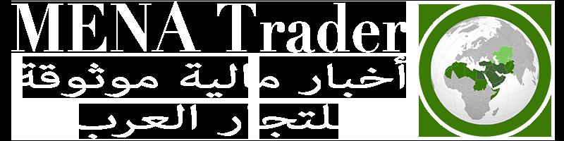 MENA Trader