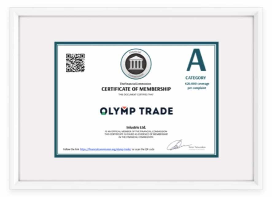 Olymp Tradeتنظيم: اللجنة المالية الدولية(IFC)