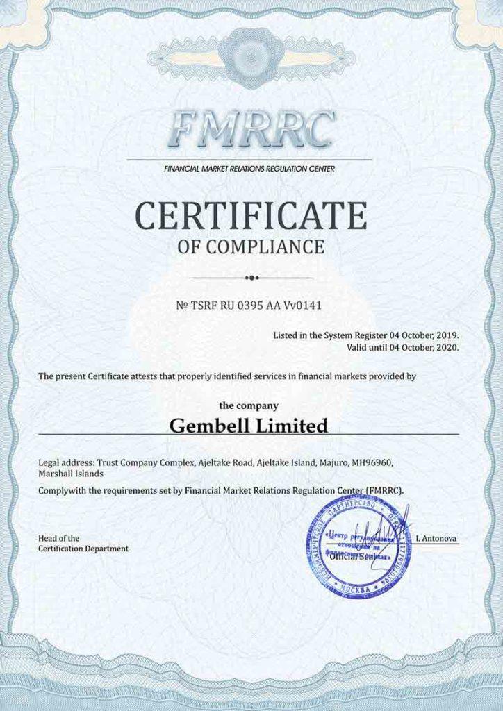 Pocket Option - الادارة IFMRRC
