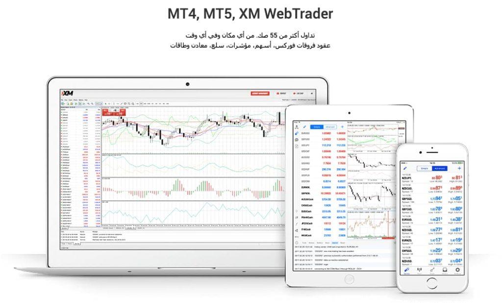 MT4 & MT5 @ XM.com